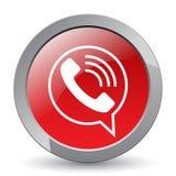 Bouton d'icône d'appel téléphonique illustration de vecteur