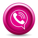 Bouton d'icône d'appel téléphonique illustration libre de droits