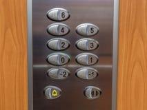 Bouton dans la fin d'ascenseur  images libres de droits