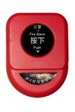Bouton de signal d'incendie Images stock