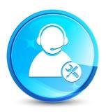 Bouton rond bleu naturel d'éclaboussure d'icône de support technique illustration libre de droits