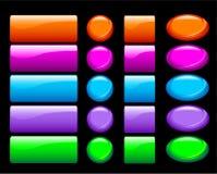 Boutons brillants simples illustration de vecteur