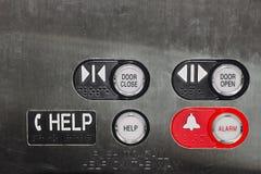 Boutons d'ascenseur illustration stock