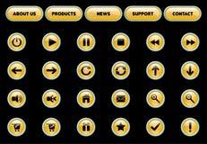 Boutons jaunes et noirs de Web de vecteur illustration libre de droits