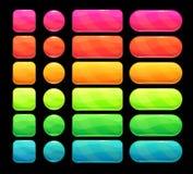 Boutons lumineux de spectre réglés illustration stock