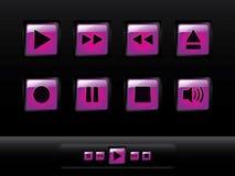 Boutons lustrés de musique Images libres de droits