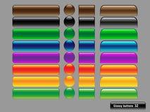 Boutons lustrés de vecteur pour la conception de Web Photographie stock