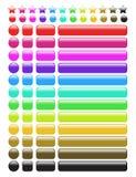 boutons lustrés de Web d'arc-en-ciel illustration stock
