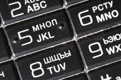 boutons noirs Photos stock