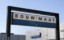 Bouwmaat делает его себя магазин Стоковые Фотографии RF