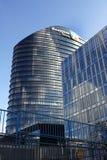Bouygues Telecom företag Arkivfoto