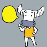Bovengenoemde buffels royalty-vrije illustratie