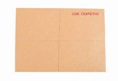 Bovenkant - geheime envelop Stock Fotografie