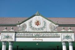 Bovenkant van Bangsal Pagelaran, de voorzaal van Yogyakarta-het Paleis van het Sultanaat Stock Fotografie