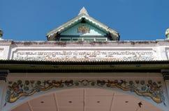 Bovenkant van Bangsal Siti Hinggil, één zaal binnen Yogyakarta-het Paleis van het Sultanaat Stock Afbeeldingen
