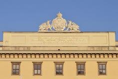 Bovenkant van Hauptzollamt, het vroegere belangrijkste Douanekantoor, in Wenen, Oostenrijk royalty-vrije stock foto's