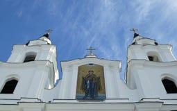 Bovenkant van orthodoxe kathedraal Royalty-vrije Stock Fotografie