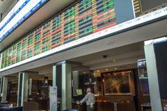 Bovespa. Sao Paulo, Brazil, March 14, 2016. Bovespa Stock Brokers Trading in Sao Paulo, Brazil royalty free stock photography