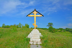 Bow Cross near Sacred source the White Well of Prelate Nikola Zaraysky Stock Photography