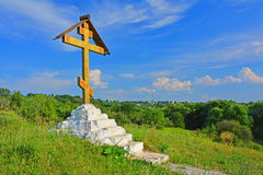 Bow Cross near Sacred source the White Well and View of Zaraysk Kremlin Royalty Free Stock Photography