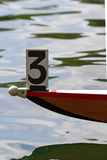 Bow of a rowing skiff. With number 3 on it Stock Photos