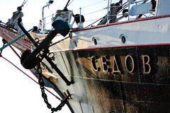 Bow of tall ship Sedov Stock Photos