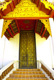 Bower style of Thai Buddhism church Royalty Free Stock Photo