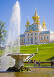 The Bowl Fountain in Peterhof Stock Photography