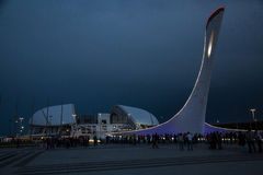 Bowl of the Olympic flame in Sochi. In the light of night lights and a musical fountain Stock Photography