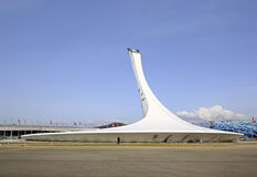 Bowl of the Olympic flame in Sochi Stock Images