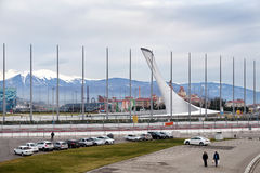 Bowl of the Olympic flame in Sochi. Russia Royalty Free Stock Photos