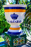 Bowl in Real Alcazar of Seville Royalty Free Stock Image