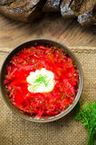 Bowl of Ukrainian traditional beetroot soup borscht Royalty Free Stock Photos