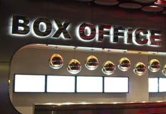Box office Στοκ φωτογραφία με δικαίωμα ελεύθερης χρήσης