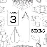 Boxas uppsättningmodellen vektor illustrationer