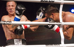 Boxeo profesional y aficionado Imagen de archivo