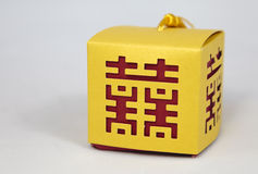 Boxes with Chinese Marriage Happiness Symbol Stock Photo