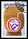 Boxing glove, Fifth World Amateur Boxing Championship, serie, circa 1989. MOSCOW, RUSSIA - FEBRUARY 21, 2019: A stamp printed in Soviet Union shows Boxing glove stock image