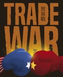 Boxing Gloves with Text for Trade War: China VS U.S.A, Vector Illustration. Boxing gloves fighting with eroded text for the Trade War written in Chinese vector illustration