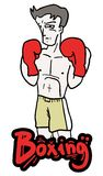 Boxing man Royalty Free Stock Photography