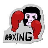 Boxing sparing Royalty Free Stock Photos