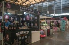 BoxningCat Brewery stall Royaltyfri Bild