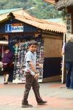Boy at Carnival in Banos, Ecuador Royalty Free Stock Photos