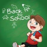 Boy cartoon of back to school design Royalty Free Stock Image