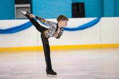 Boy in figure skating, Orenburg, Russia Stock Photos