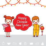 Boy And Girl With Happy Chinese New Year Banner. Traditional Celebration China Animal Children vector illustration