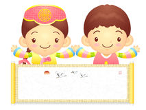 The Boy and Girl mascot holding a big board. Korea Traditional C Stock Photo
