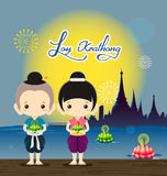 Boy and girl in national costume in Loy Krathong Festival Royalty Free Stock Photography