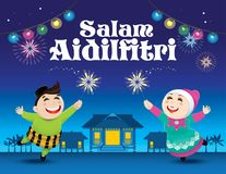 A boy and a girl is playing with fireworks during their Raya festival celebration. Vector for Hari Raya Puasa or Aidilfitri. The words `Salam Aidilfitri` means Stock Photography