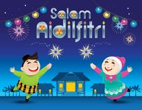A boy and a girl is playing with fireworks during their Raya festival celebration. With village scene. Vector for Hari Raya Puasa or Aidilfitri. The words ` Royalty Free Stock Image